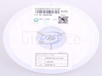 CCTC TCC0805X7R471K101BT(50pcs)