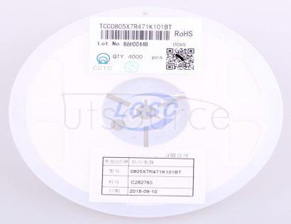 CCTC TCC0805X7R471K101BT