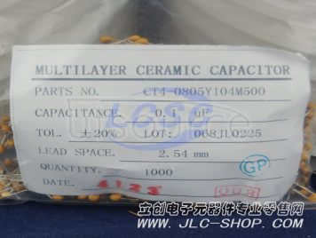 Made in China CT4-0805Y104M500(50pcs)