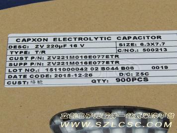 Capxon International Elec ZV221M016E077ETR(5pcs)