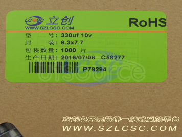 Honor Elec RVT1A331M0607(10pcs)