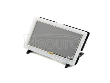 Bicolor Case for 5inch LCD