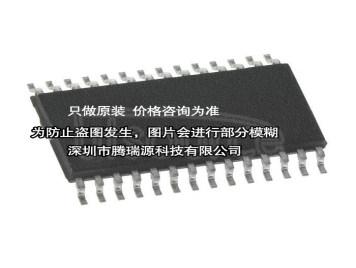 CS8416-CZZR