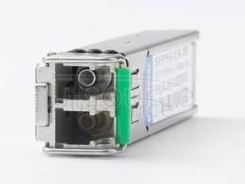 Brocade 1G-SFP-ZRD-1554.13-100 Compatible DWDM-SFP1G-EZX 1554.13nm 100km DOM Transceiver