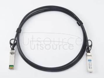2.5m(8.20ft) Arista Networks CAB-SFP-SFP-2.5M Compatible 10G SFP+ to SFP+ Passive Direct Attach Copper Twinax Cable