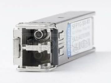 HPE Brocade AJ715A Compatible SFP4G-SW-85 850nm 150m DOM Transceiver