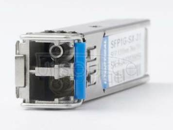Brocade E1MG-CWDM20-1330 Compatible CWDM-SFP1G-ZX 1330nm 20km DOM Transceiver