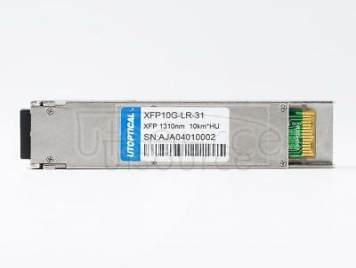Huawei XFP-LX-SM1310 Compatible XFP10G-LR-31 1310nm 10km DOM Transceiver
