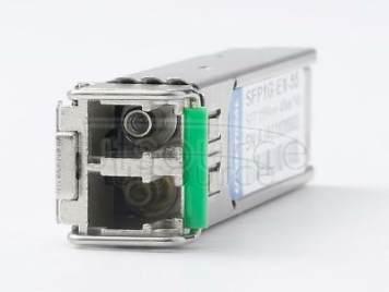 Brocade 1G-SFP-ZRD-1556.55-100 Compatible DWDM-SFP1G-EZX 1556.55nm 100km DOM Transceiver