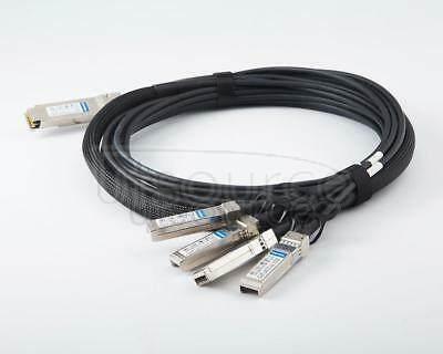 0.5m(1.6ft) Intel X4DACBL50 Compatible 40G QSFP+ to 4x10G SFP+ Passive Direct Attach Copper Breakout Cable