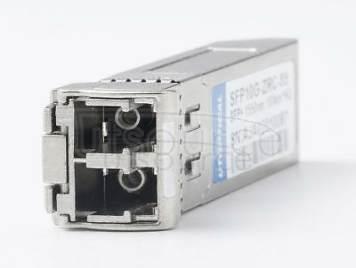 Arista Networks SFP-10G-ZR Compatible SFP10G-ZR-55 1550nm 80km DOM Transceiver