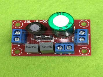 Audio frequency divider high and low frequency divider can adjust HIFI speaker high and low frequency divider