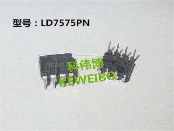 LD7575PN