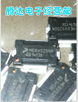 MRFE6VS25GNR1