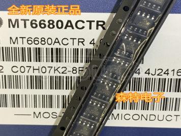 MT6680ACTR MT6680