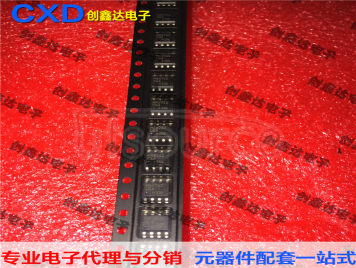 MAX762CSA MAX762CSA+T High Efficiency Low IQ Step-Up DC Converter Circuit Monolithic IC