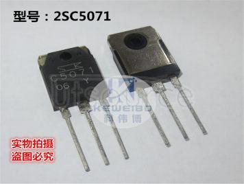 2SC5071