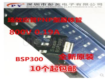 BSP300 800V 0.19A SOT-223