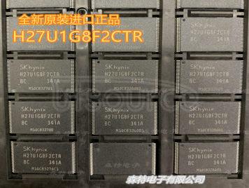 H27U1G8F2CTR-BC