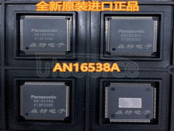 AN16538A