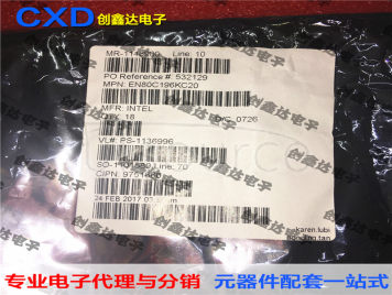 EN80C1966KC20 EE80C1966KC20 Motor Control Integrated Circuit MCU Chip IC