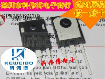 SPW35N60CFD