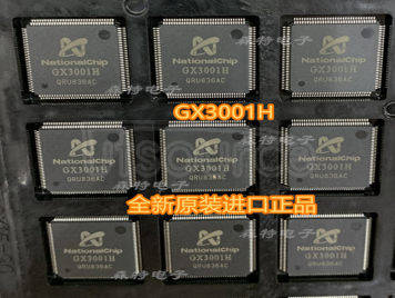GX3001H