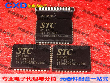 STC89C52RC40I-PLCC44 STC89C52RC microcontroller chip integrated circuit storage IC