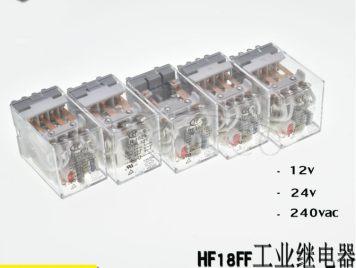 HF18FF-024-3Z1