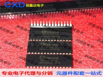W27E256-10 W27E256-12Z W27E256-15 W27C256-70 Single Chip Integrated Memory IC