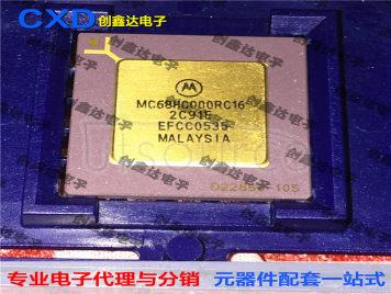 MC68HC000RC16 MC68HC000RC12 MC68HC000RC8 MC68HC000RC10 Chip IC