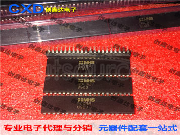 80C86 MHS80C86 Microprocessor Microcontroller Chip Integrated Circuit IC