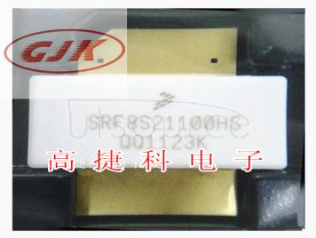 SRF8S21100HS