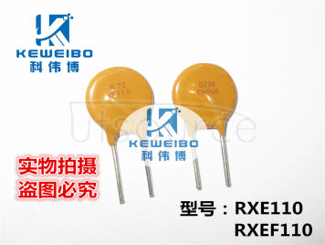 RXEF110=RXE110 made in China
