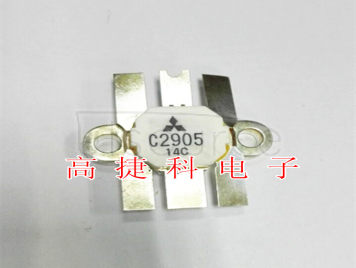 2C2905