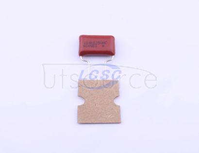 NISSEI MMDV0125K1040000D210(5pcs)