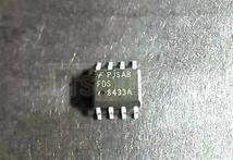 FDS8433A Single P-Channel 2.5V Specified MOSFET; Package: SO-8; No of Pins: 8; Container: Tape & Reel
