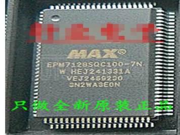 EPM7128SQC100-7F