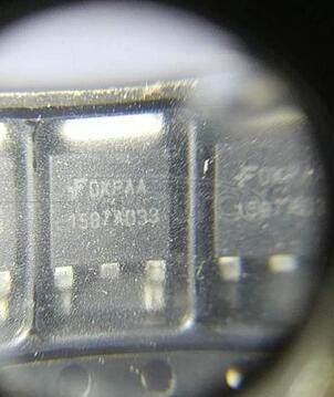 FAN1587AD33X