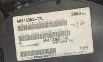 AN6123MS-TXL
