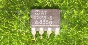 HA7-2525-5