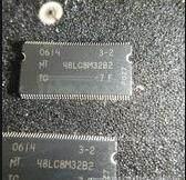 MT48LC8M32B2TG-7 256Mb SDRAM - OBSOLETE