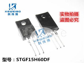 GF15H60DF=STGF15H60DF
