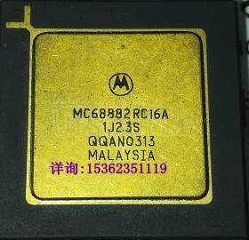 MC68882RC16A