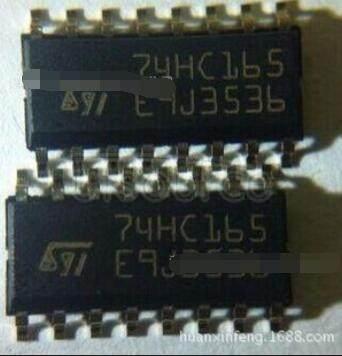 M74HC165RM13TR 8 BIT PISO SHIFT REGISTER