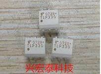 TLP330