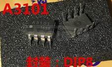 HCPL-3101-000E