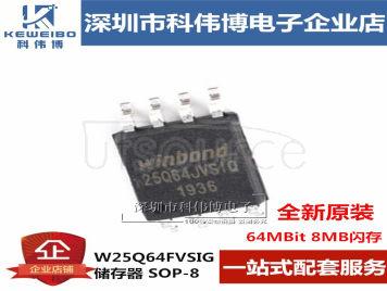 W25Q64FVSIG