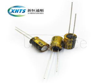 NICHICON UFW1H101MPD DIP Capacitors 50V100UF FW 8X11.5