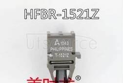 HFBR1521Z